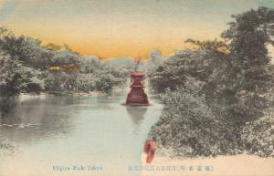 Japan - Hiqiya Park Tokyo - Hand Colored - 02.04