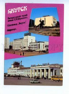 201030 RUSSIA Yakutsk hotel & Airport old postcard