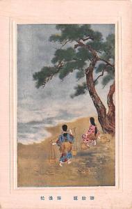 Japan Old Vintage Antique Post Card Gathering Writing on back