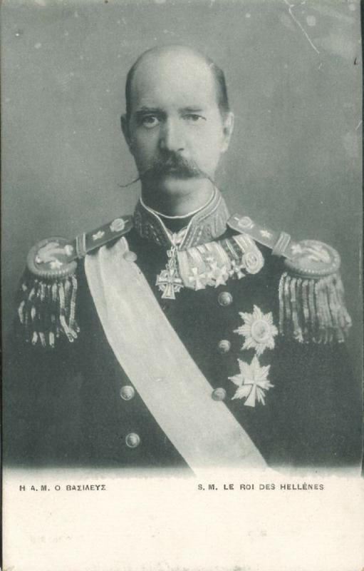 greece, King George I of the Hellenes (1899)