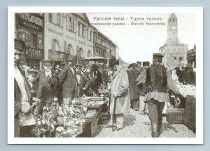IMPERIAL RUSSIA MOSCOW Life Sukharevsky market Flea market Russian type Postcard