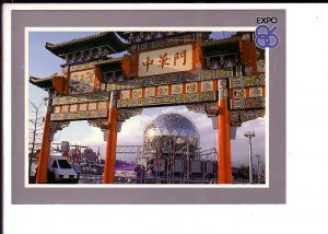 Expo 86, Archway People's Republic of China Vancouver, British Columbia,