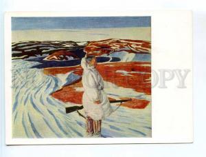 251901 RUSSIA SMOLIN tutsan in the tundra old postcard