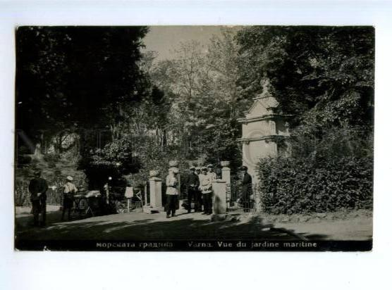 173263 BULGARIA VARNA garden & seller Vintage photo postcard