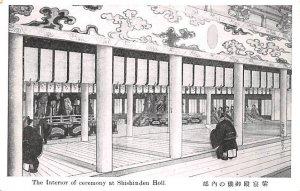 Interior of Ceremony at Shishinden Holl Japan Unused