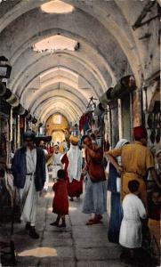 Jordan Old Vintage Antique Post Card Attarin Market Jerusalem Writing on back