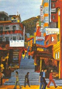 Ladder Street Hong Kong Island, China Tsang Suet Pong Painting Art Postcard
