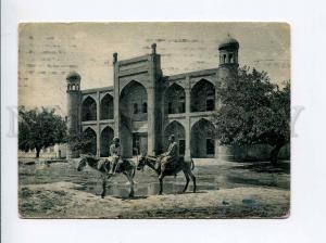 271521 Uzbekistan Jizzakh Madrasa OLD RPPC Shaartuz Tajikistan