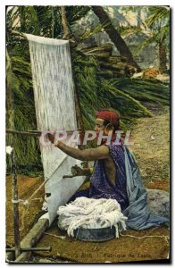 Postcard Old Factory Carpets