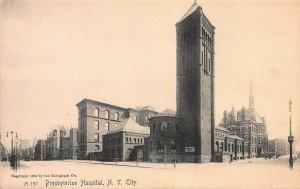 Presbyterian Hospital, New York City, New York, Very Early Postcard, Unused