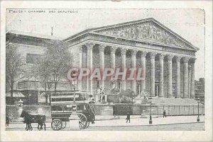 Postcard Old Paris Chamber of Deputies