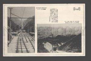 085984 JAPAN Kobe Mayasan Cable-car City view from Vintage PC