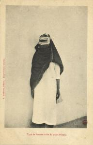 Sultanate of Oman, Type of Veiled Arab Woman, Islam (1910s) Postcard