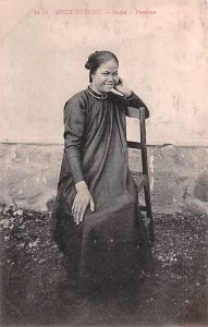 Baria, Femme Cochinchine Vietnam, Viet Nam Unused