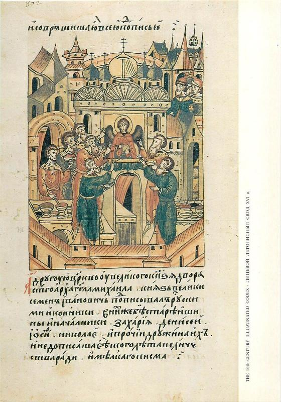 Card 15x21cm Moscow Kremlin Illuminated Codex Cathedral of Archangel Michael