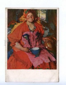 201700 USSR RUSSIA Arkhipov young peasant girl Old postcard