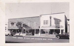 RP: HUDSON BAY, Saskatchewan, 1955 , Main Street Store fronts, The Hood Block