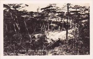 Japan Okinawa Naha Park &  Shrine Shrine Ruins RPPC