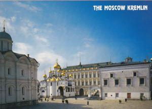 Russia Moscow Kremlin Sobornaya Square The Faceted Palace