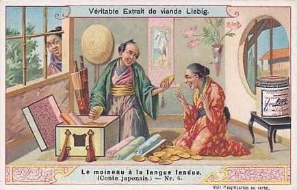 Liebig Vintage Trade Card S677 The Sparrow with Split Tongue  No 4