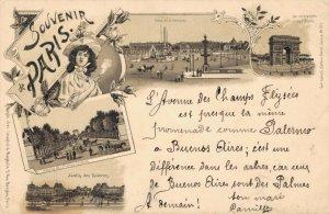 France - Souvenir de Paris Jardin des Tuileries Place de la Concorde 03.44