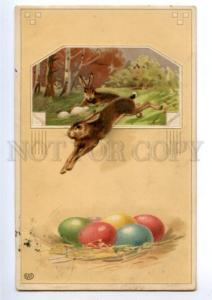 148012 EASTER Rabbits w/ Colorful EGGS vintage RUSSIAN PC