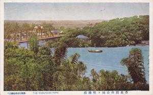The Maruyama Park , Japan , 00-10s