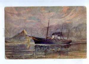 197204 RUSSIA BERG imperial yacht Standart Gibraltar Menert