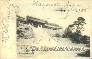 Japan Suwa Temple Nagasaki Suwa Temple Nagasaki