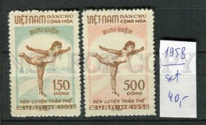 265495 VIETNAM 1958 year MNH stamps set SKATES