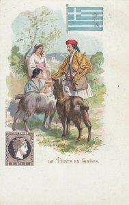 La Poste en GRECE , 1902