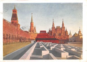 Buildings Russian Federation, Russia Postal Used Unknown