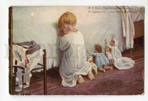 3047774 Pray of Kid in Nighty & DOLLS by Mary Sigsbee KER old