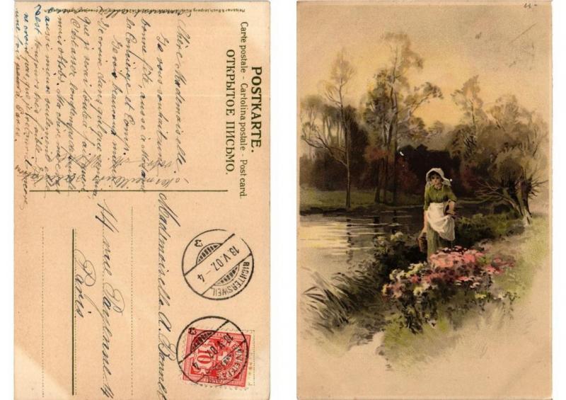 CPA Daheim und draussen Meissner & Buch Litho Serie 1424 (730630)