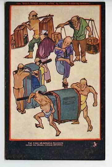 Tuck Connoisseur Kago Palanquin Japan Postcard