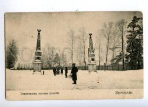 170646 Russia YAROSLAVL Romanov outpost Winter Vintage PC