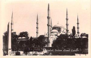 Sultan Ahmet Camii Istanbul Turkey Unused
