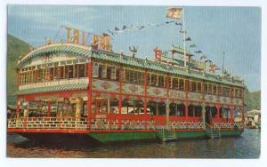 Floating Restaurant in Aberdeen, Hong Kong, 1962 Chrome