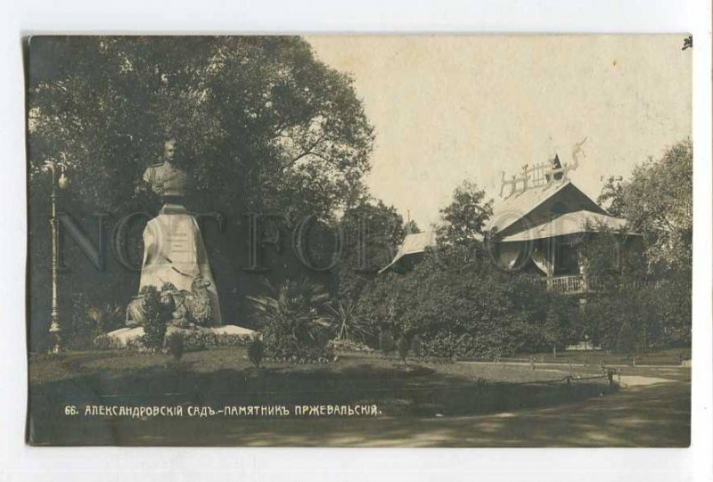 287447 RUSSIA St. Petersburg Alexander Garden Przhevalsky monument photo