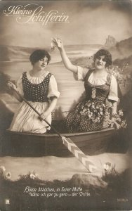 Two ladies in a boat. Kleine Schjifferin Nice vintage German postcard