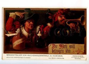 240263 Windbrettbilder vom Knochenhaueramthaus zu HILDESHEIM