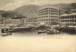 china, HONG KONG, Hongkong Hotel (1899) II 111 Postcard