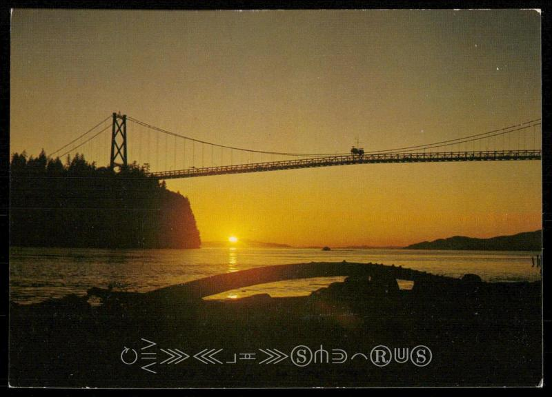 Lions Gate Bridge - Sunset