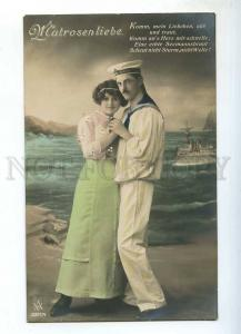 241211 WWI GERMANY couple love mariner ship Vintage postcard