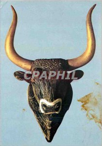 Postcard Modern Herakleion (Musee) Rhylon steatite shaped bull's head Little ...