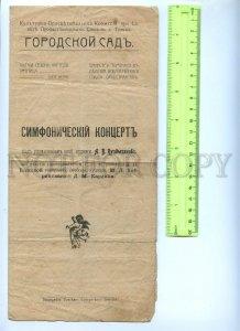 434524 1918 Tomsk Orchestra Branch Union Orchestras Symphony Orchestra Program