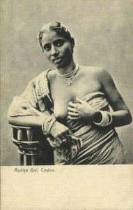 ceylon, Native Nude Rodiya Woman showing Breast, Necklace (1910s) Postcard