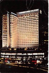 Hongkong Hilton Hong Kong Postal Used Unknown, Missing Stamp