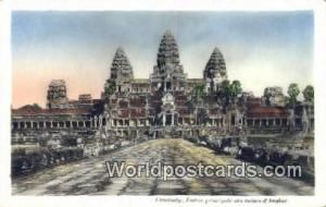 Cambodge Cambodia, Cambodge Entrée principale des ruines d'Angkor Cambodge E...