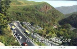Japan Toll High way Nikko Toll High way Nikko